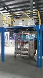 VFFS Bagger machine - Vertical Film Packaging Machine