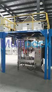 VFFS Bagger machine - Vertical Film Packaging Machine